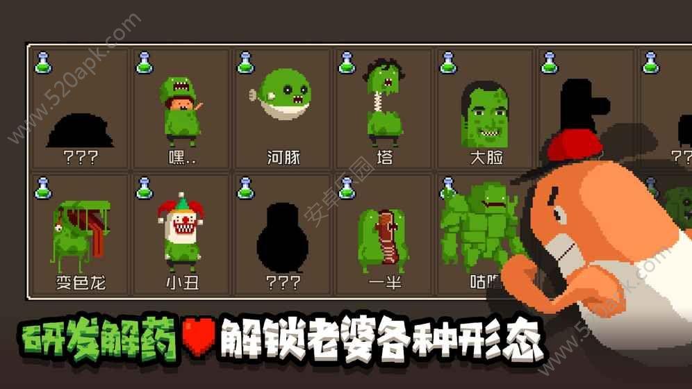 怪物老婆养成记必赢亚洲56.net必赢亚洲56.net手机版手机版图4: