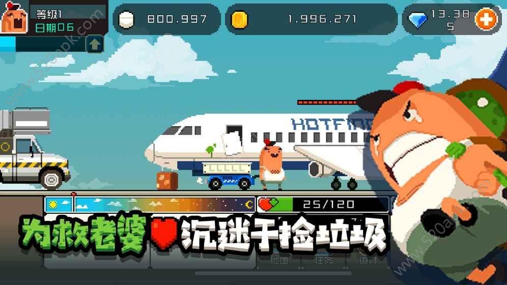 怪物老婆养成记必赢亚洲56.net必赢亚洲56.net手机版手机版图2: