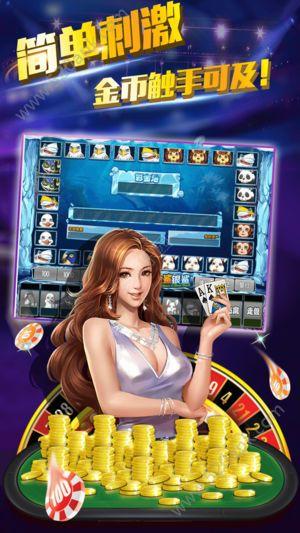 永丰棋牌手机游戏官方安卓版图2: