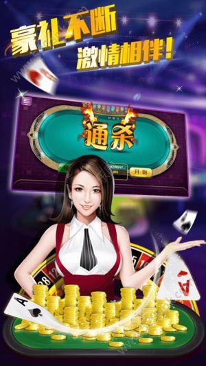 永丰棋牌手机游戏官方安卓版图1: