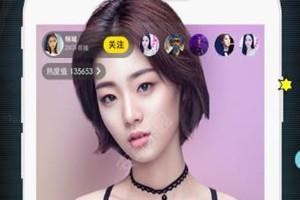 Kiss直播app在哪里下载?Kiss直播最新必赢亚洲56.net手机版版app下载地址介绍[多图]