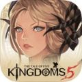 王国5继承者官网版