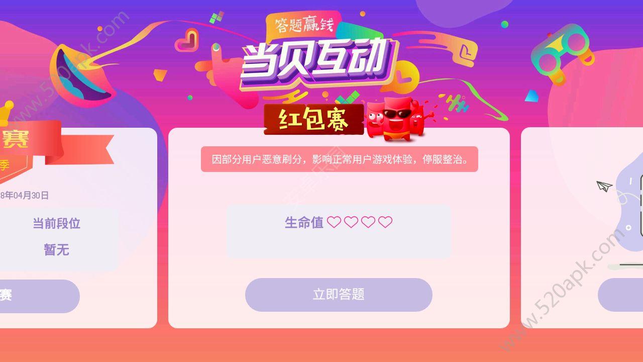哈趣冲顶必赢亚洲56.net手机版版app下载图5: