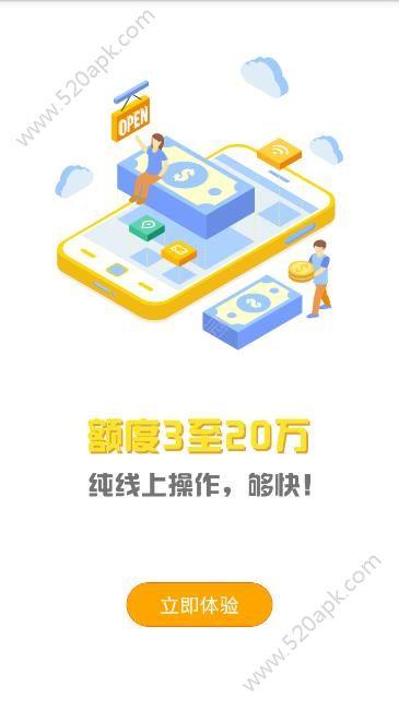 房秒借软件手机版app下载图2: