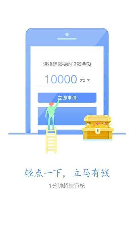 凡凡钱包app下载手机版图片1