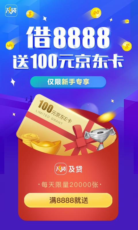 柯基贷小额极速贷app手机版下载图1: