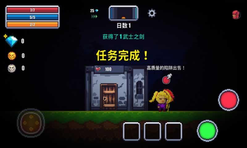 像素生存者世界必赢亚洲56.net必赢亚洲56.net手机版版图片1