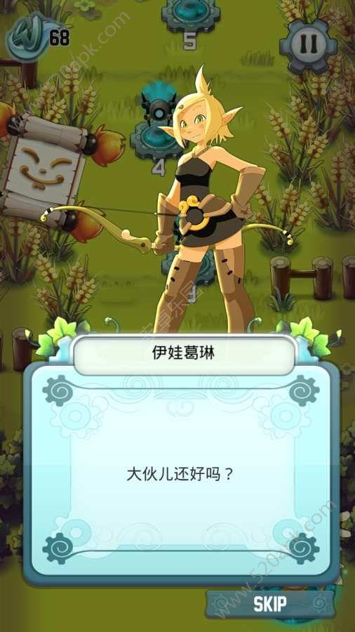 沃土英雄传56net必赢客户端下载百度版图4: