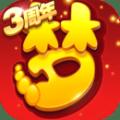 梦幻西游56net必赢客户端百度版 v1.175.0