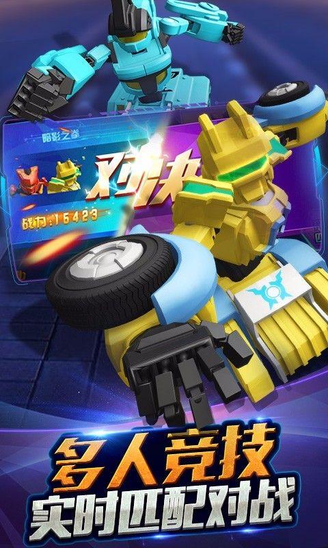 跳跃战士之急速跃变必赢亚洲56.net必赢亚洲56.net手机版版图片1