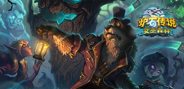 炉石传说怪物猎人卡背怎么获得?怪物猎人卡背获取方法[多图]