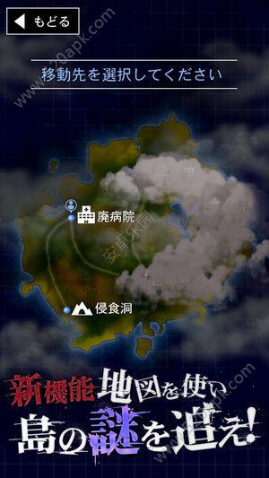 青鬼3官方必赢亚洲56.net必赢亚洲56.net手机版版图5: