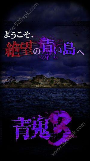 青鬼3官方必赢亚洲56.net必赢亚洲56.net手机版版图1: