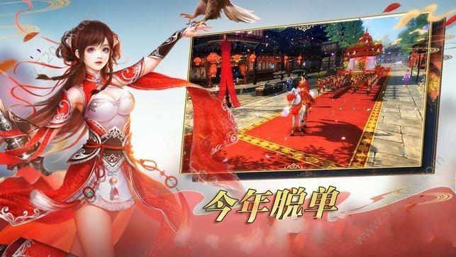 青云剑灵官方网站下载正版必赢亚洲56.net图3: