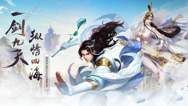 青云剑灵官方网站下载正版必赢亚洲56.net图1: