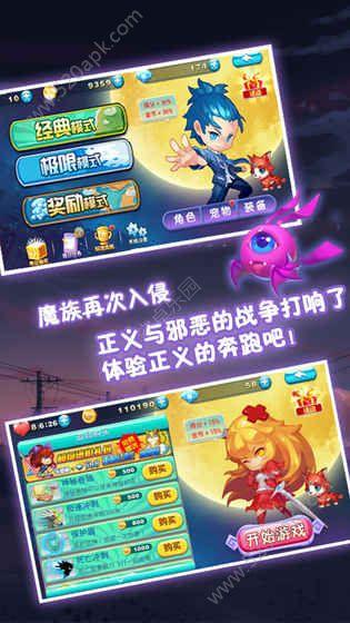 极速女武神官方网站下载正版56net必赢客户端图1: