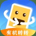 有机转转软件app下载 v1.0.0