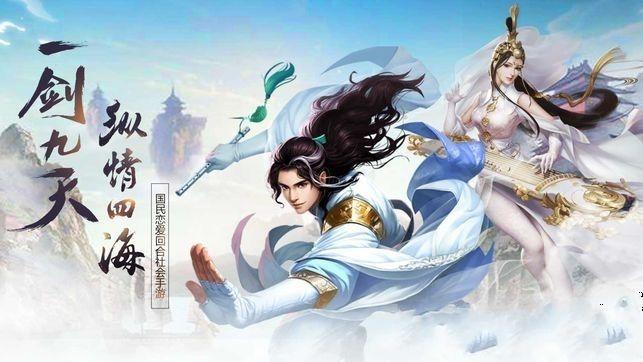 青云剑灵官方网站下载正版必赢亚洲56.net图片2