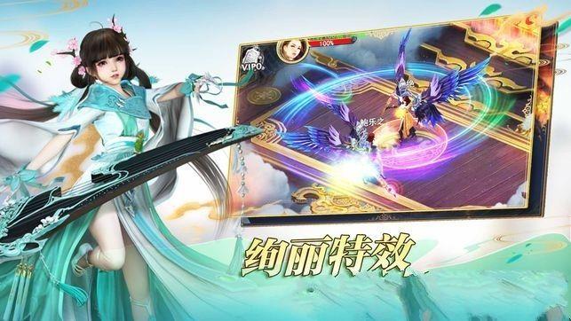 青云剑灵官方网站下载正版必赢亚洲56.net图片1