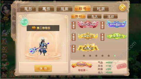 九黎神道56net必赢客户端官网下载必赢亚洲56.net手机版版图4: