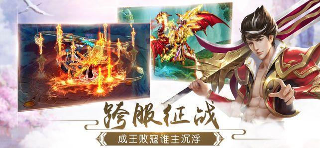 幻梦修仙56net必赢客户端官方必赢亚洲56.net手机版版图片1
