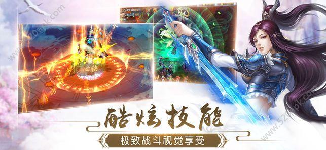 幻梦修仙56net必赢客户端官方必赢亚洲56.net手机版版图2: