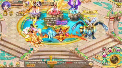 九黎神道56net必赢客户端官网下载必赢亚洲56.net手机版版图2:
