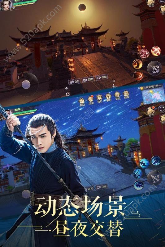 烈火如歌官方网站正版必赢亚洲56.net图1: