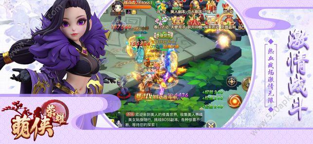 萌侠荣耀官方网站下载正版必赢亚洲56.net图1: