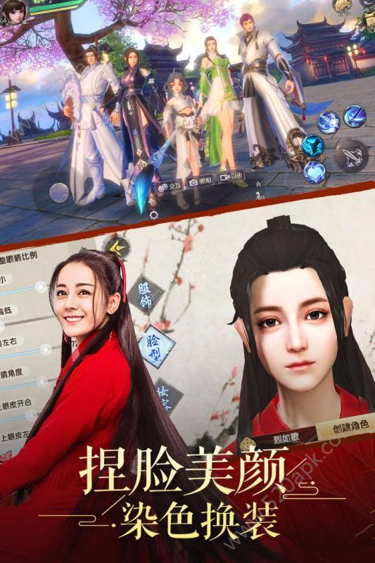 完美世界烈火如歌官网正版必赢亚洲56.net公测版下载图2: