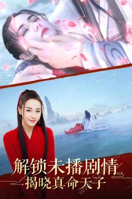 烈火如歌官方网站正版必赢亚洲56.net图4: