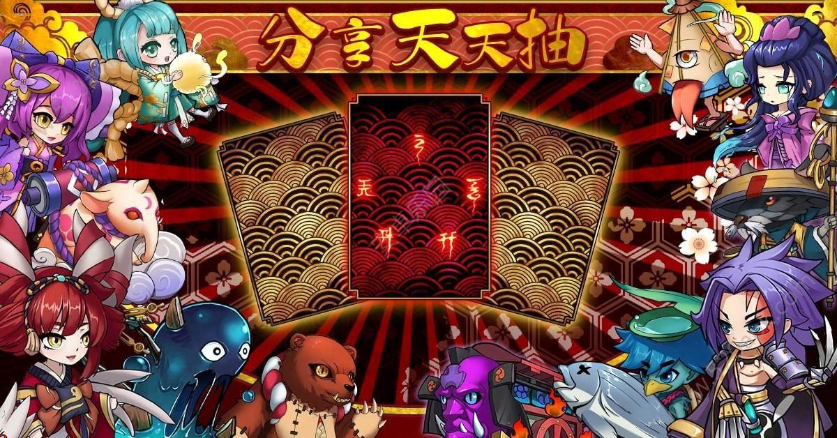 妖妖玖冒险官方网站下载正版56net必赢客户端图4: