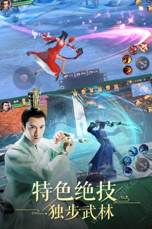 烈火如歌官方网站正版必赢亚洲56.net图3: