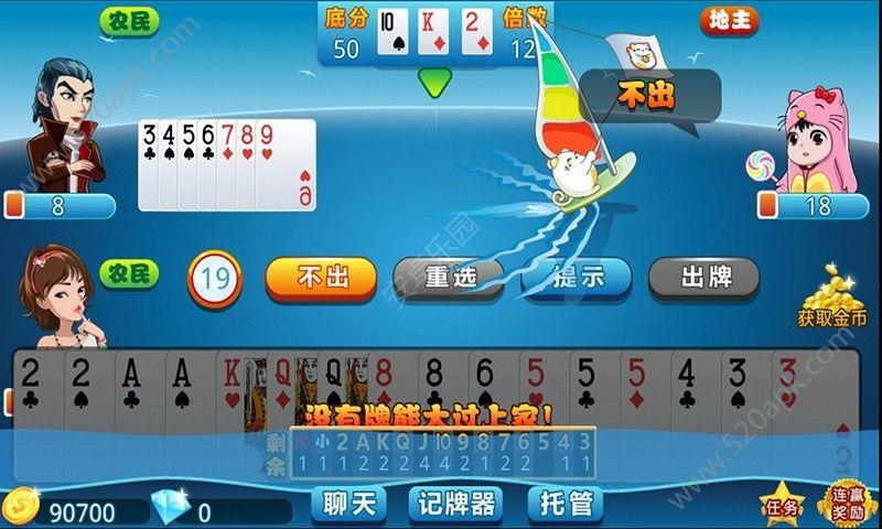 赛赛斗地主必赢亚洲56.net必赢亚洲56.net手机版版图2: