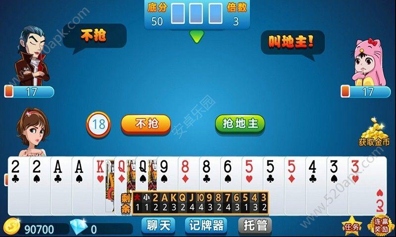 赛赛斗地主必赢亚洲56.net必赢亚洲56.net手机版版图3: