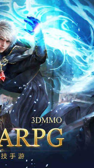 神域起源官方网站下载正版必赢亚洲56.net图片2
