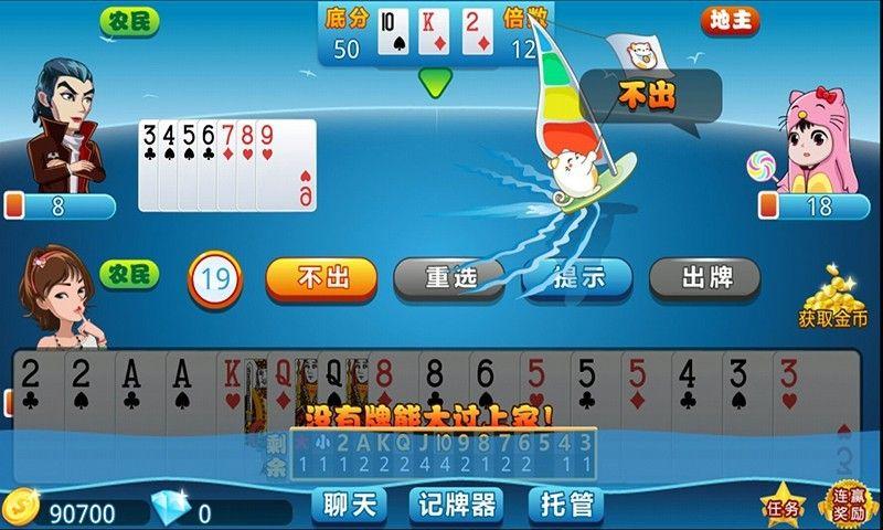 赛赛斗地主必赢亚洲56.net必赢亚洲56.net手机版版图片1