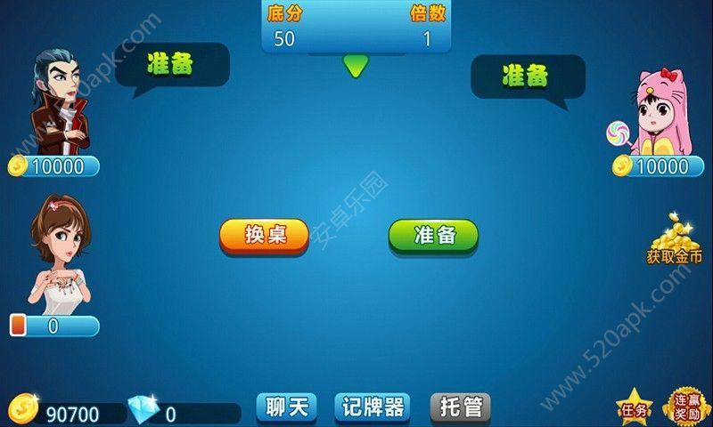 赛赛斗地主必赢亚洲56.net必赢亚洲56.net手机版版图1: