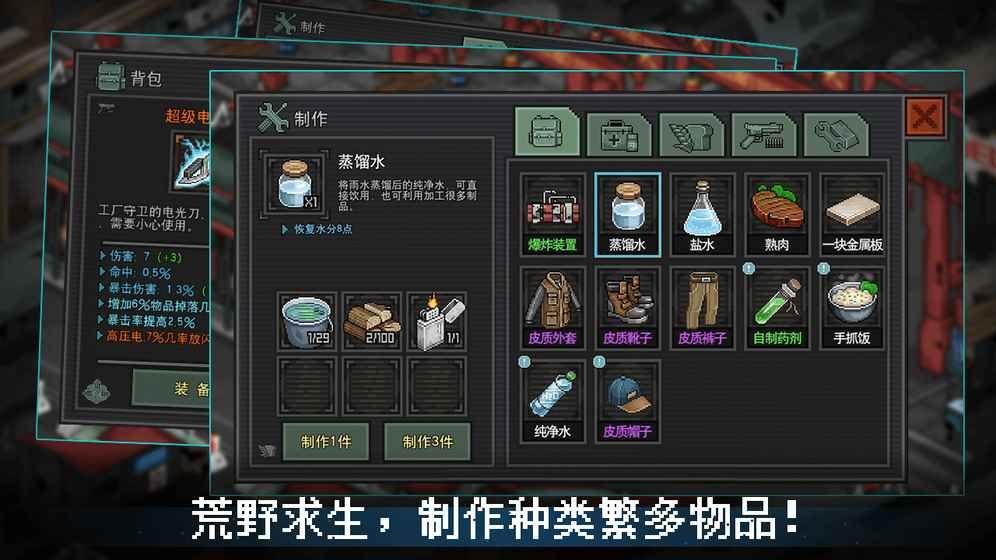 末日希望必赢亚洲56.net必赢亚洲56.net手机版版图片1