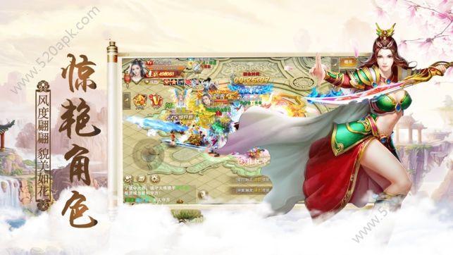 异兽进化官方网站下载正版必赢亚洲56.net图4: