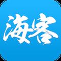 海客新闻app