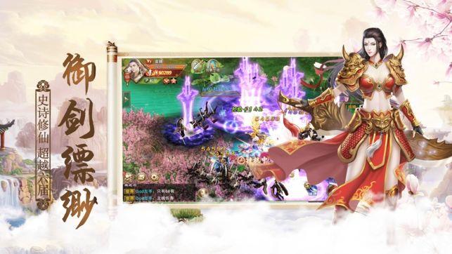异兽进化官方网站下载正版必赢亚洲56.net图片2