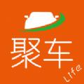 聚车Life app