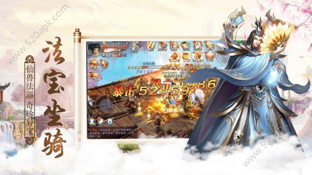 异兽进化官方网站下载正版必赢亚洲56.net图2: