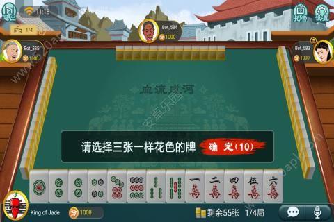 悠游血战麻将56net必赢客户端官方必赢亚洲56.net手机版版图3: