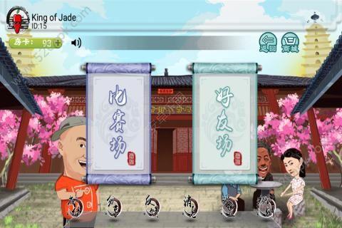 悠游血战麻将56net必赢客户端官方必赢亚洲56.net手机版版图2: