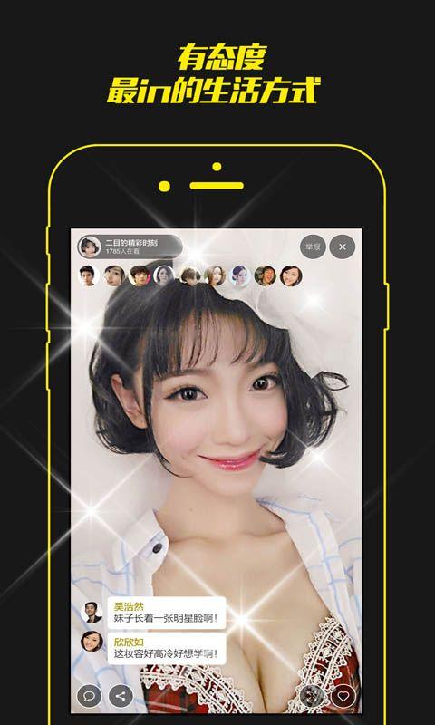小盈盈直播二维码手机版app下载图片1
