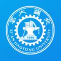 西安交大通app