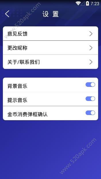答题王者最新版app下载图4: