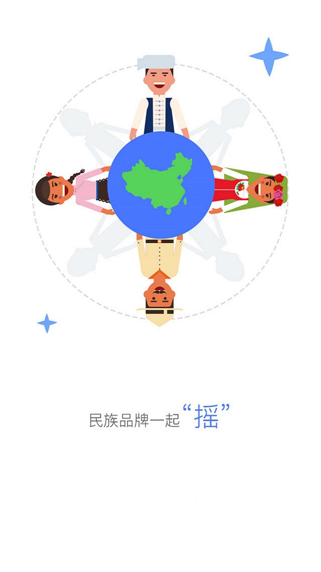 易商通天易商城平台app最新版下载图1: